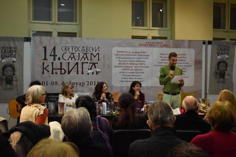 Stefan M. Mladenović, Biljana Stanojević Foto: Ana Stanojević