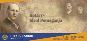 rotary u srbiji izložba