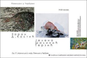 Izlozba crteza Jelene Salinic Terzic i grafika Zorana Kostica