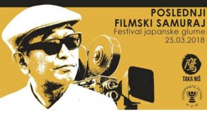 poslednji filmski samuraj festival japanske glume