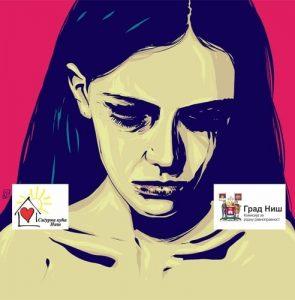 Foto Sigurna kuca za zene i decu zrtve porodicnog nasilja