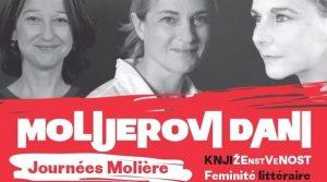 molijerovi dani kamij lorans foto francuski institut u srbiji