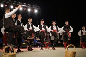 Međunarodni studentski festival folklora Foto Folklor Fest Nis Facebook