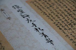 kinesko pismo kaligrafija foto pixabay