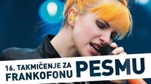 Takmicenje za frankofonu pesmu 2019 foto Francuski institut u Srbiji