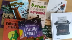 uzi izbor za nagradu grada nisa za knjizevnost za decu i mlade foto NKC